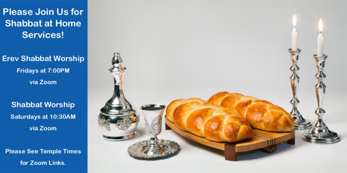Shabbat_Service_Slide